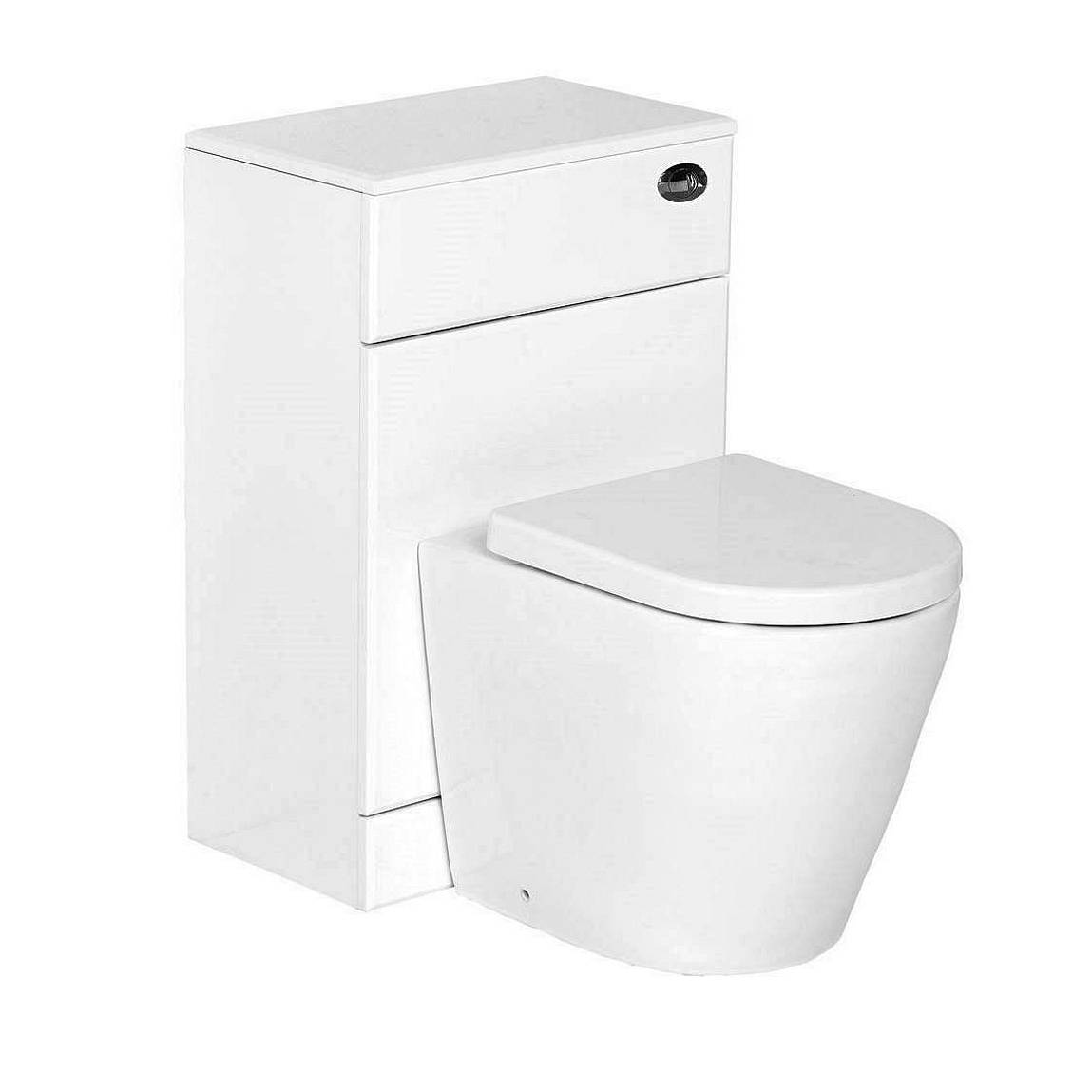 Image of Arc Back To Wall Toilet inc Seat & Unit