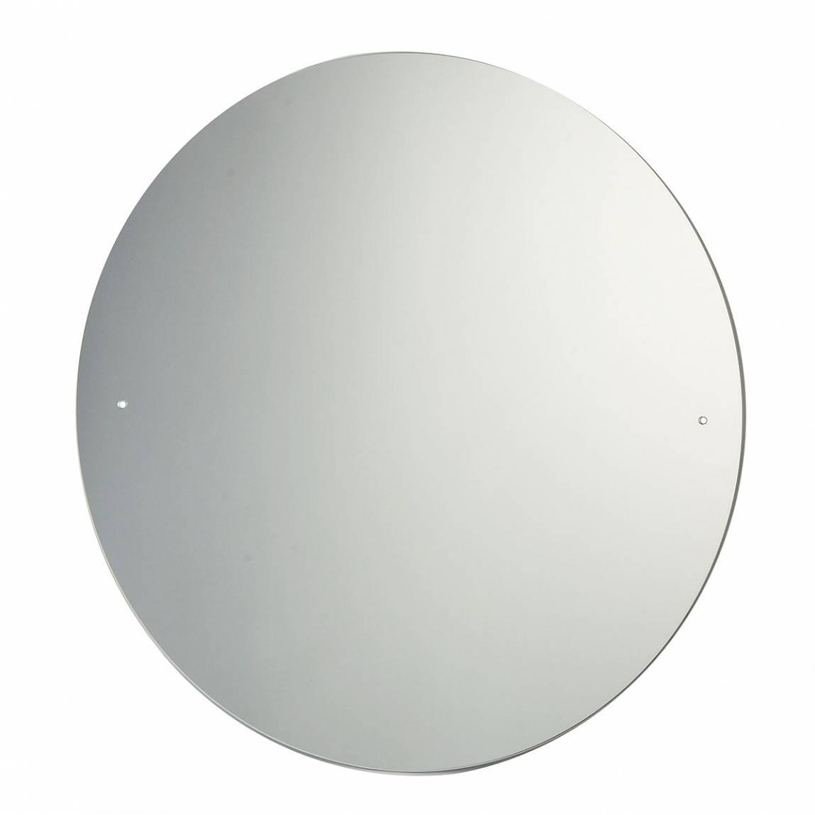 Image of Circular Drilled Mirror Diameter 40cm